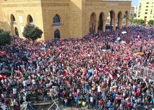 بالفيديو.. النشيد الوطني يوّحد اللبنانيين في ساحات الثورة
