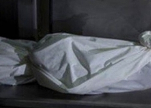 تفاصيل العثور على جثة رضيع بالبساتين..عامل أنجب سفاحا من ابنته الطالبة