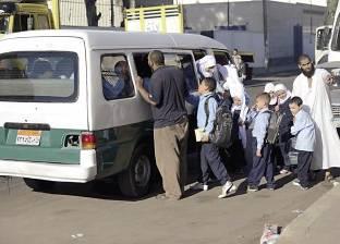 اليوم.. حملة للكشف عن تعاطى المخدرات بين السائقين داخل المدارس