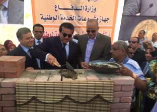 وزير التعليم العالي يضع حجر الأساس لمبنى المعامل المركزية بجامعة بنها