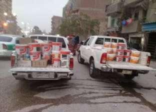 """ضبط طن دهانات منتهية الصلاحية خلال حملة لـ""""تموين الفيوم"""""""