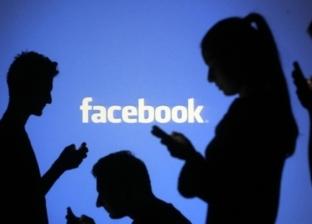 بالتزامن مع العدوان الإسرائيلي.. «فيس بوك» يدرج رموزًا جديدة ويحظر مستخدمين