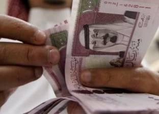 سعر الريال السعودي اليوم الجمعة 24-5-2019 في مصر