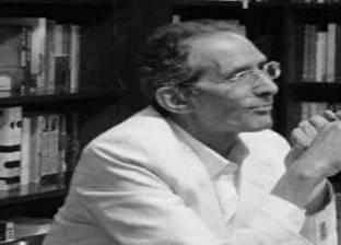 """""""التعليم العالي"""" تنعى المفكر الأكاديمي والناقد الأدبي سيد البحراوي"""