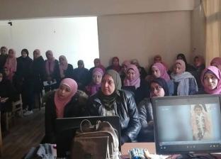 بعد حادثة «مليكة».. «المحافظين» يطلق مبادرة لتدريب مشرفات المدارس