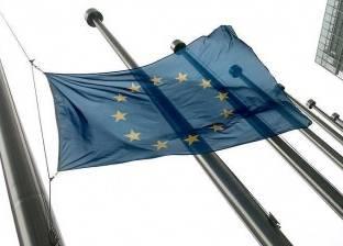 الاتحاد الأوروبي يبحث أزمة المهاجرين المنطلقين من سواحل مصر