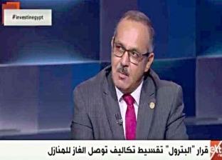 تاون جاس تحذر الأحياء بعد واقعة فيصل: ابعدوا القمامة عن منظمات الغاز