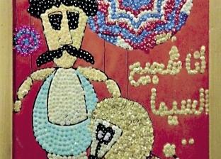 «فى حب أمى».. رسائل فنية من أطفال «57357» لأمهاتهم