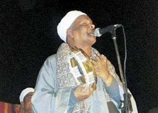 الشيخ أحمد برين.. حادى القلوب