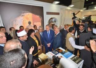 5 وزراء يفتتحون الدورة الـ49 لـ«معرض القاهرة الدولى للكتاب» تحت شعار «القوى الناعمة.. كيف؟»