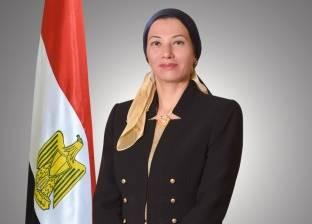 وزيرة البيئة لوفد أفريقي: مصر على استعداد لتبادل الخبرات مع دولكم