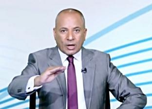 """أحمد موسى بعد الحكم بالمؤبد على بديع وقيادات """"الإرهابية"""": هذا هو العدل"""