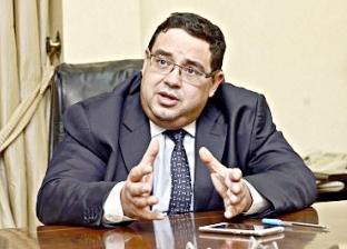 """هيئة الاستثمار: """"2018"""" من السنوات الهامة في تاريخ مصر الاقتصادي"""
