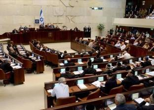 """""""الشاباك"""" الإسرائيلي يحذر من إقرار مشروع قانون يتيح إعدام فلسطينيين"""