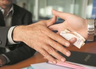 حبس طبيب العناية المركزة بمستشفى السويس العام لطلبه رشوة مالية من مريض