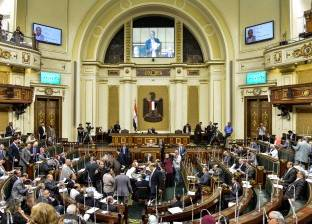 """عضو """"تشريعية النواب"""" يؤيد إلغاء السجن في قضايا إيصالات الأمانة"""
