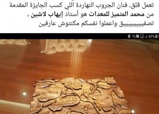 """""""حسام"""" يصمم أعماله الخشبية على """"فيسبوك"""".. والجائزة لقب """"فنان الجروب"""""""