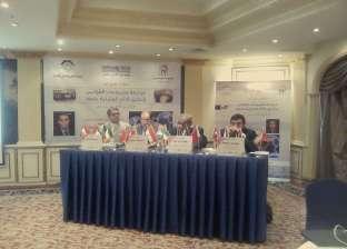 انطلاق مؤتمر مراجعة مشروعات القوانين وتحليل الآثار المترتبة عليها