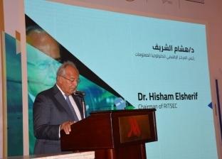 الرئيس الفنلندي الأسبق تشيد بخطوات مصر نحو تطوير التعليم