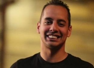 """عمرو وهبة: دنيا سمير غانم تبث الطاقة الإيجابية في """"اللوكيشن"""""""
