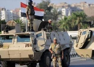 """""""الجيش الثالث الميداني"""" يضبط فردين بتهمة دعم العناصر الإرهابية"""