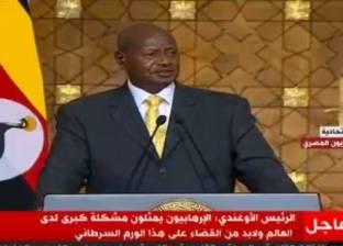 الرئيس الأوغندي: أقف مع السيسي في مواجهة الأعمال الإرهابية والإجرامية