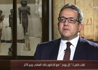 وزير الآثار: تنوع الحضارات المتعاقبة على مصر يميزها عن العالم كله