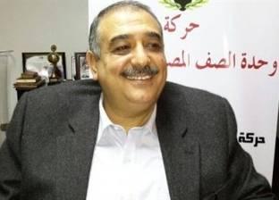 زين السادات: البرلمان المقبل مطالب بمراجعة القوانين والتشريعات