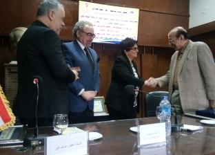 """الخميس.. مؤتمر """"عالمية اللغة العربية"""" باتحاد الكتاب"""