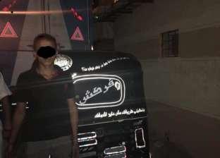 """""""أمن الإسكندرية"""" يضبط سائق """"توك توك"""" متهم بحرق مدرس"""