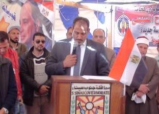 نائب دائرة رأس سدر: الشعب أجمع على اختيار الرئيس السيسي