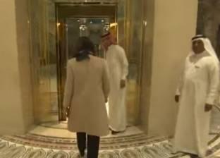 بالفيديو| أول ظهور لأمراء السعودية المحتجزين بتهم الفساد