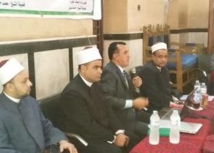 افتتاح الدورة التثقيفية الرابعة للتوعية السكانية لأئمة الأوقاف بالجيزة