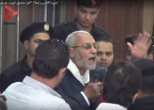"""الحكم على """"بديع ونجل المعزول"""" و737 متهما في """"اعتصام رابعة"""" غدا"""