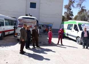 """""""الصحة"""": تقديم الخدمة الطبية بالمجان لـ30 ألف مواطن خلال شهر رمضان"""