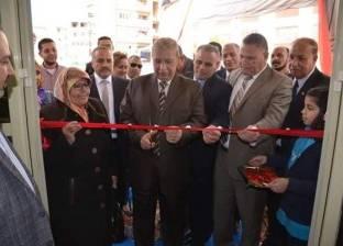 محافظ الإسماعيلية يفتتح المقر الجديد لمعرض منتجات مركز تأهيل المعاقين
