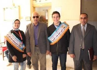 انطلاق مسابقة أوائل طلاب الثانوية العامة في الغربية