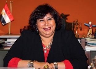 وزيرة الثقافة: 170 دار نشر أجنبية تشارك في معرض الكتاب