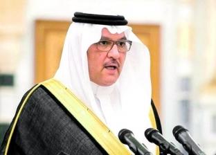 سفير الرياض يشهد افتتاح معرض فنانة سعودية في دار الأوبرا