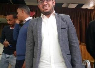 محمود فتحي أول رئيس لاتحاد طلاب جامعة الوادي الجديد