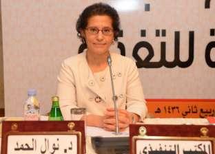 هيئة الغذاء الكويتية: برامجنا ساهمت في الحد من بعض أسباب الوفاة والمرض