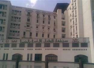 """مدير """"أبو الريش الياباني"""": لا خلافات مع إدارة المستشفى أدت لاستقالتي"""