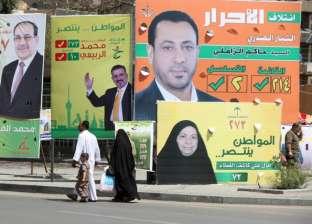 غدا.. انطلاق الدعاية الانتخابية للأحزاب والائتلافات في العراق
