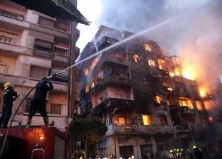 عاجل.. اندلاع حريق في عقار بمحطة الرمل وسط الإسكندرية