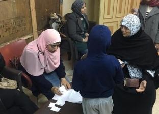 """قافلة سكانية شاملة في """"منتزه ثان"""" شرق الإسكندرية"""