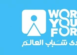 """مطار القاهرة يستقبل وفدا من شباب الصين للمشاركة في """"منتدى الشباب"""""""