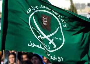 طارق محمود: سنلاحق قيادات الإخوان الهاربة في الولايات المتحدة الأمريكية