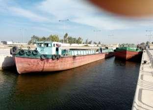 طربق: بدء نقل الأقماح من دمياط لصوامع إمبابة بالبارجات النهرية