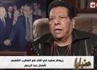 """""""صبايا"""" يعرض تسجيلا لـ""""داعش"""" يهدد شعبان عبدالرحيم والأخير: """"مش خايف"""""""