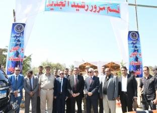 محافظ البحيرة يشهد احتفالات العيد القومي بميدان الحرية في رشيد
